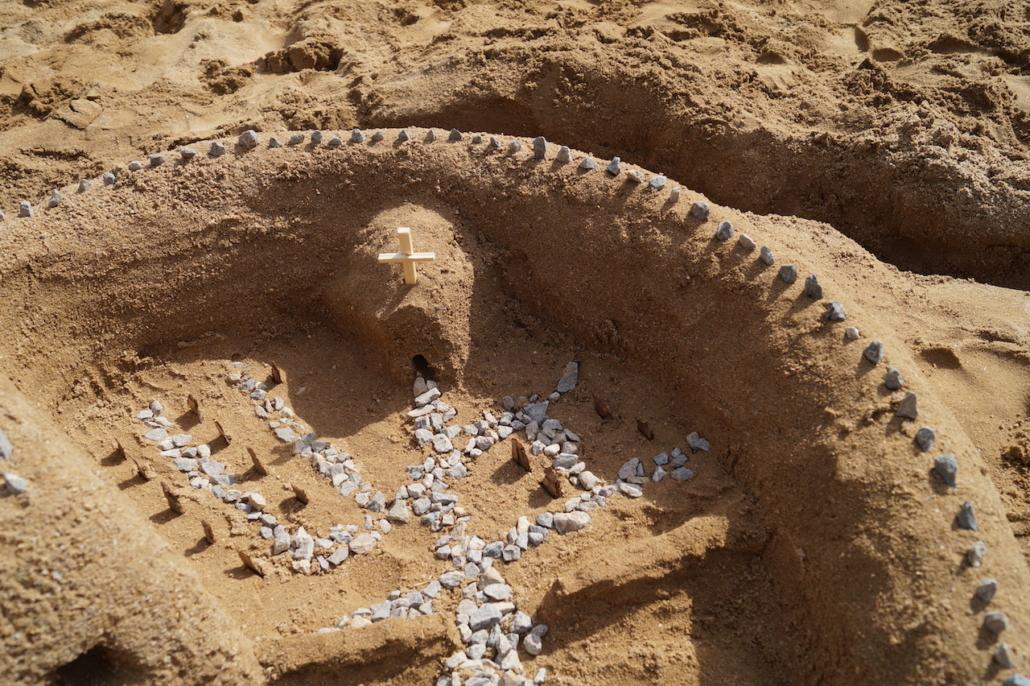 Die Grabstätte